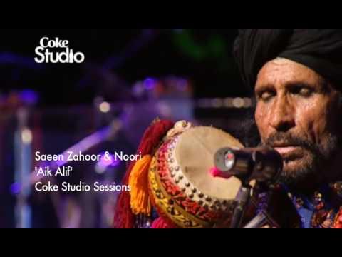 Noori Aik Alif Saeen Zahoor