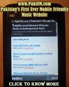 pakium_mobile1