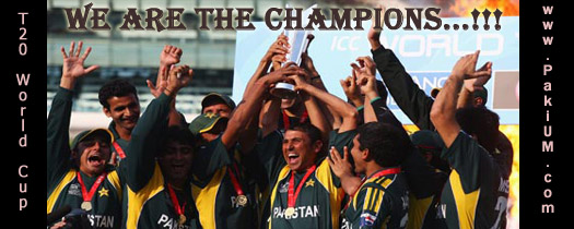 ounus Khan of Pakistan lifts the trophy as his team celebrate victory at Lord's.