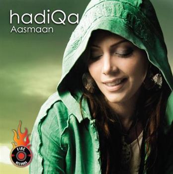 Hadiqa Kiyani Aasmaan