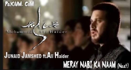 ali-haider