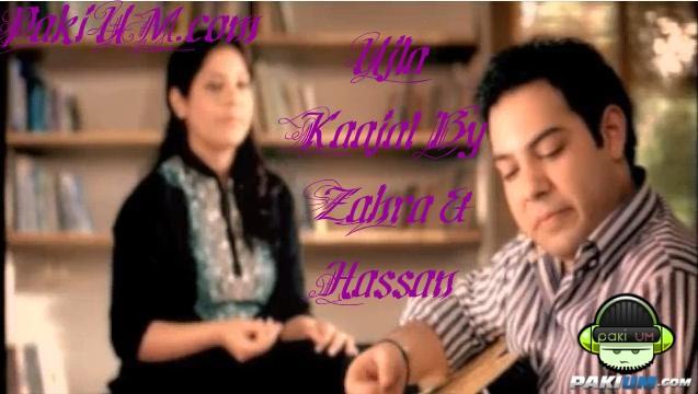 ZahraHassan-1