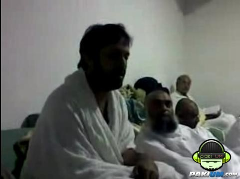 atifaslam_hajj_reciting_naat