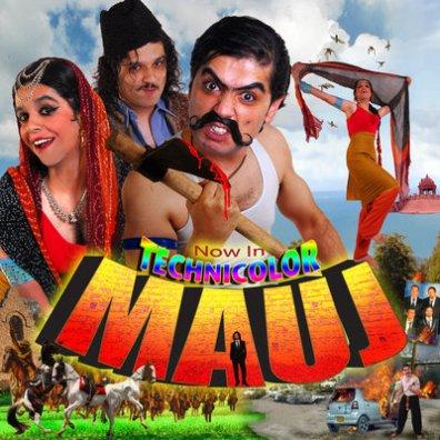 Mauj Now in Technicolor