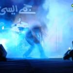 Ali Zafar at Ramada (40)