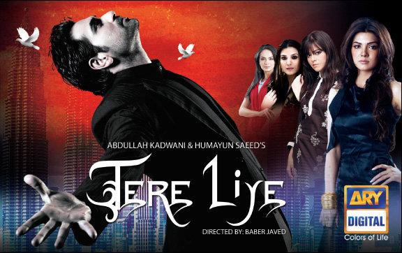 Download Songs Of Tere Liye Serial