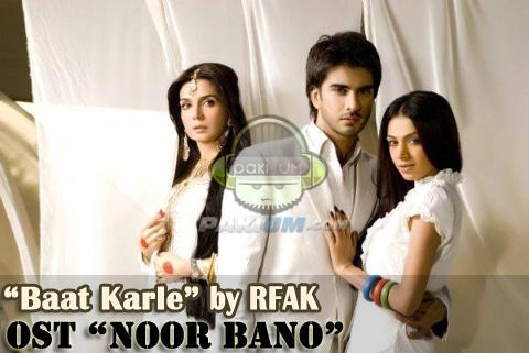 Noor Bano OST HUM TV