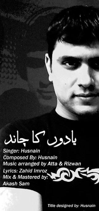Husnain