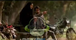 Atif Aslam & Mahira in Bol Movie