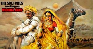 Moomal Rano A Sindhi Folk Tale