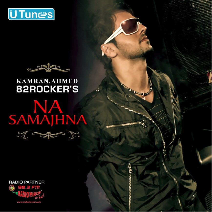 Kamran Ahmed 82Rocker Debut Album Na Samjhana Release Cover