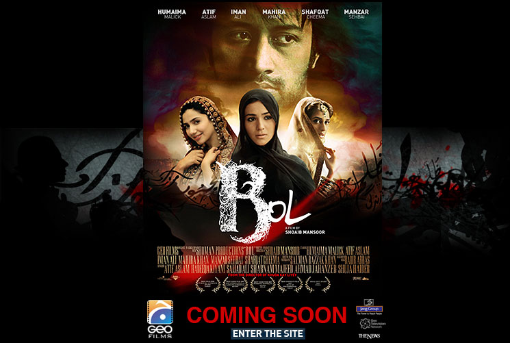 urdu movie Bol Official Website