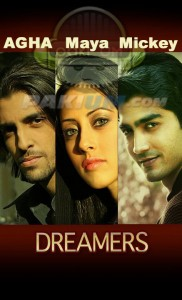 Dreamers Drama Serial On AAG TV
