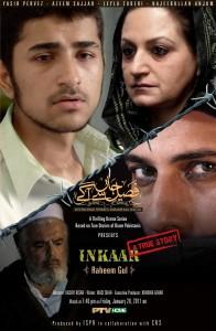 Pakistani telefilm inkaar faseel jaan se aagay