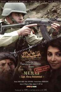 Meraj-Telefilm-Faseel-e-Jaan-Se-Aagay