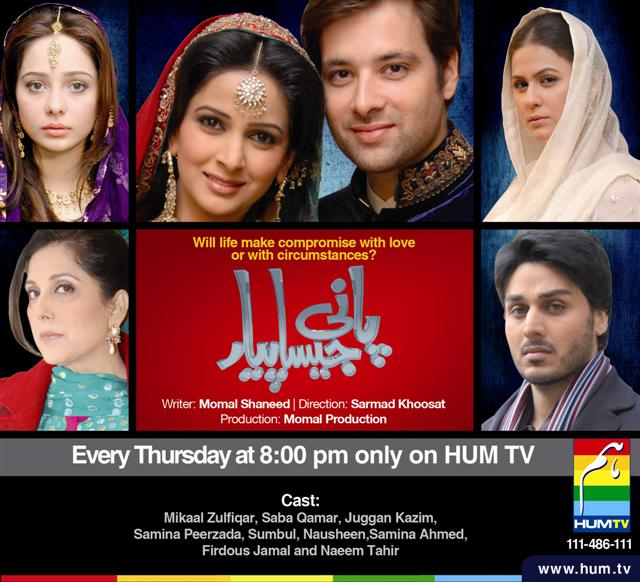 Hum TV  new drama serial pani jaisa pyar OST track and poster
