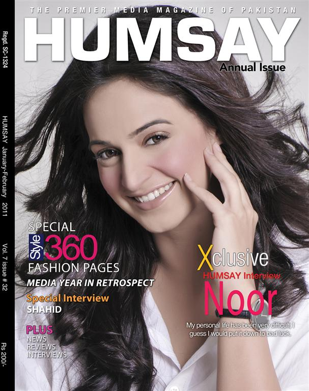 Pakistani Film Actress and Morning Show Host Noor on the cover of HUMSAY MAGAZINE