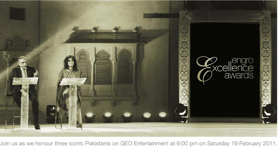 Engro Excellence Awards from GEO TV 2011