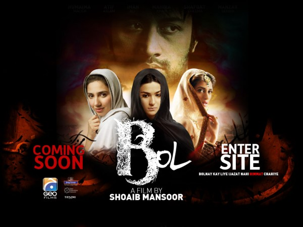 BOL the movie Official Poster