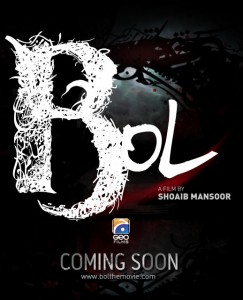 BOL Pakistani Movie first poster