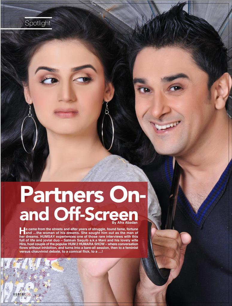 Hira and Mani Exclusive Photoshoot for Humsay Magazine