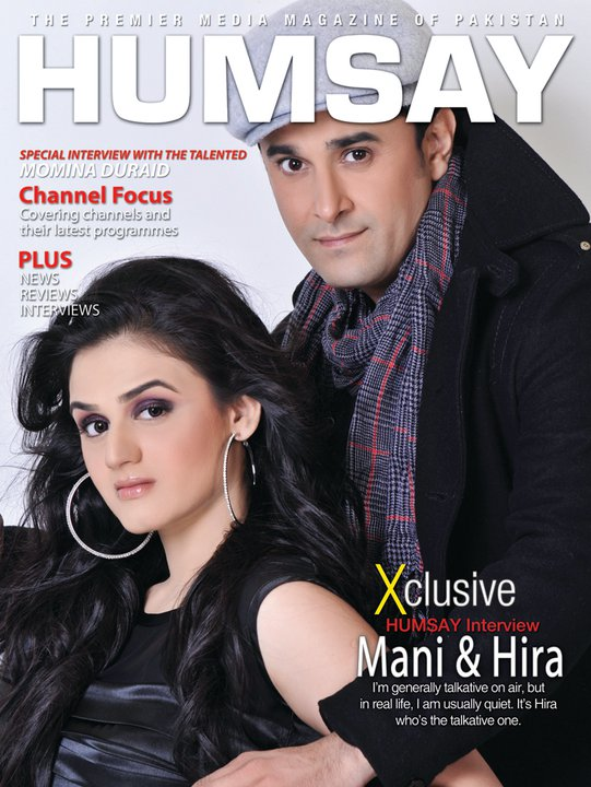Hira and Mani on the cover of Humsay Magazine