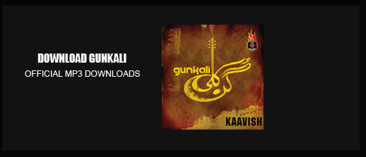 Kaavish Gunkali Album Download FREE