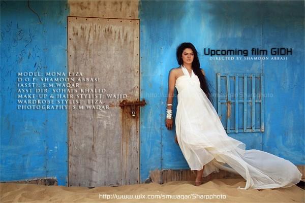 Mona Liza Photoshoot for Upcoming Pakistani Movie GIDH