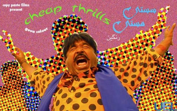 Biggest Short Film Ever Sasti Masti Poster
