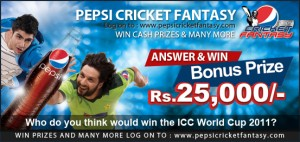 Win Rs. 25000 with Pepsi Cricket Fantasy