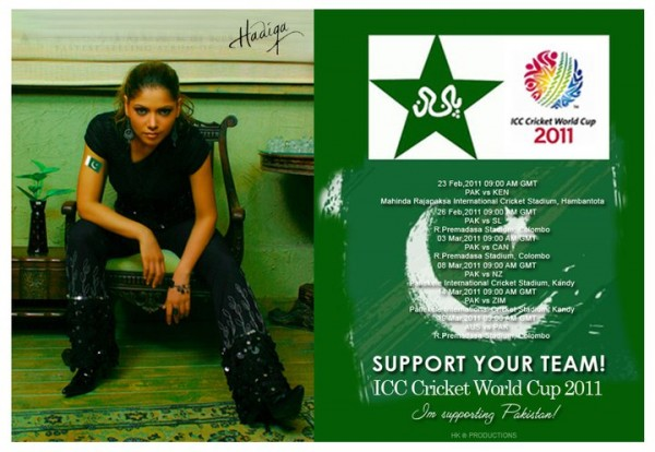 Hadiqa Kiyani Supports Pakistan Cricket Team