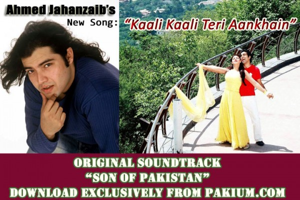 Ahmed Jahanzaib New Song for Son of Pakistan Movie