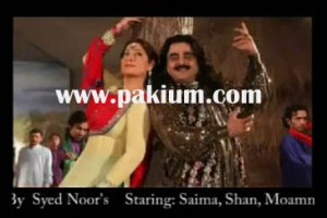 Arif Lohar Jugni Featured in Syed Noor Film as Dum Gutkoon