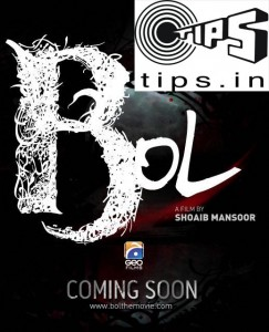 Bol Movie Music Release by TIPS INDIA