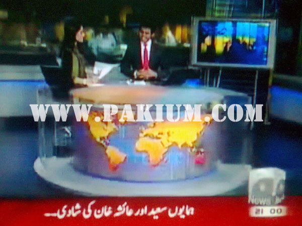 GEO NEWS ticker about Humayun-Ayesha Marriage