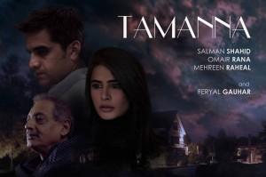 tamanna pakistani film