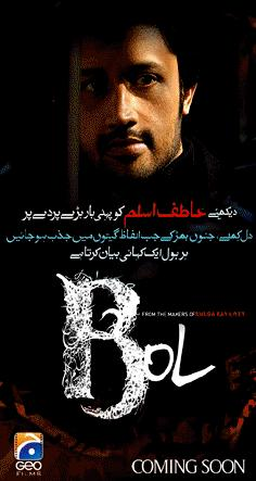 Atif Aslam in BOL Movie