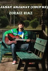 Zoraiz Riaz Janay Anjanay