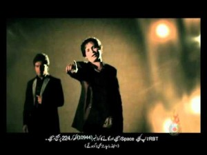 Javed Bashir Akbar Bashir Na Day Official Music Video