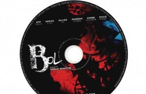 BOL CD Cover Album Art