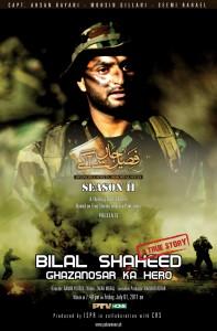 Captain Bilal Shaheed
