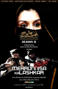 Drama Mehrunnisa ka lashkar poster