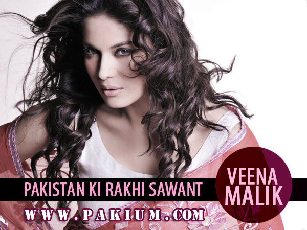 Veena Malik as item girl in Bollywood Movie