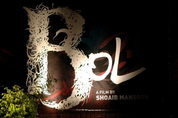 Shoaib Mansoor's BOL movie in Cinemas