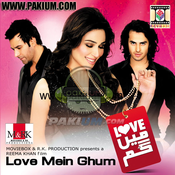 Reema Khan Love Mein Ghum Music Album Art Cover