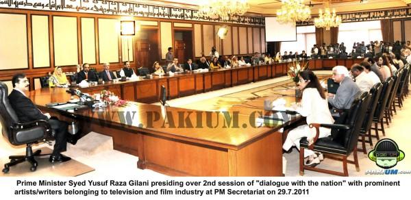 PM Gillani Dialogue with Pakistani Artistes, Film and TV actors
