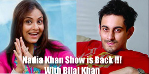 Nadia Khan Show on Dunya News with Bilal Khan