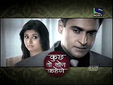 Kuch To Log Kahenge on Sony TV is a remake of Pakistani Drama Dhoop Kinare