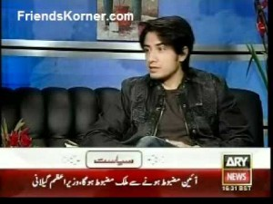 Ali Zafar on Off the record ARY NEWS