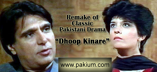 Remake of Dhoop Kinare on India's Sony TV